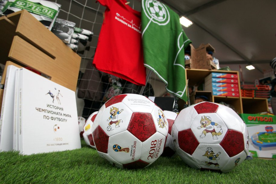 Во дворе Музея Москвы открылась футбольная площадка