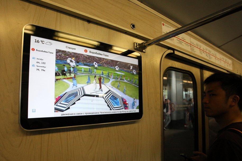 Матчи ЧМ-2018 в поездах московского метро посмотрели более 14 млн пассажиров