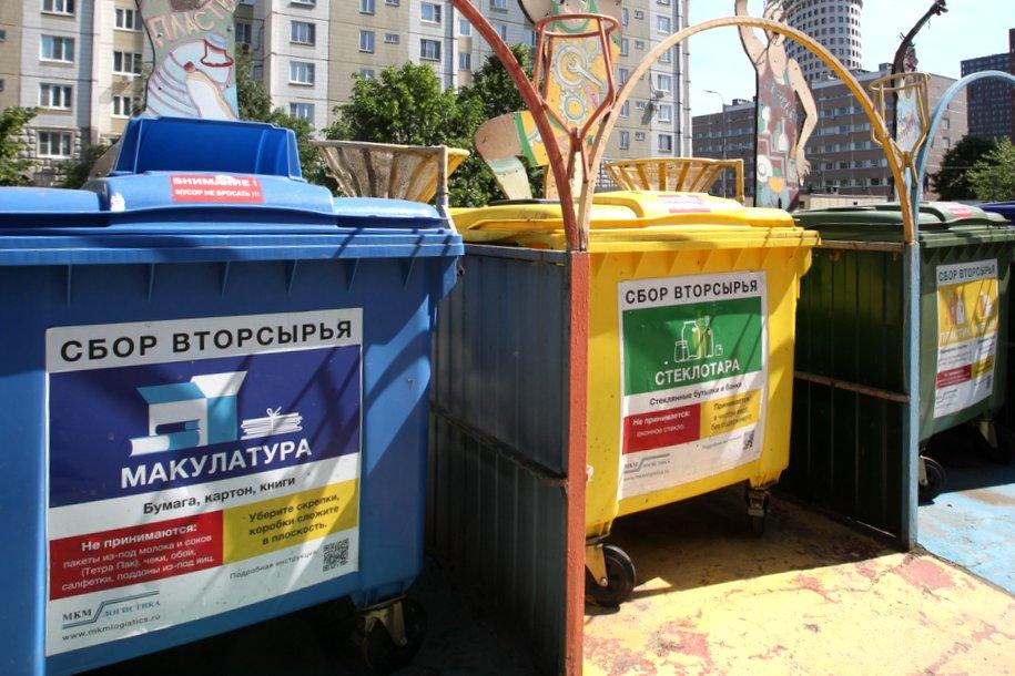 В московских дворах появятся площадки для раздельного сбора мусора — Собянин