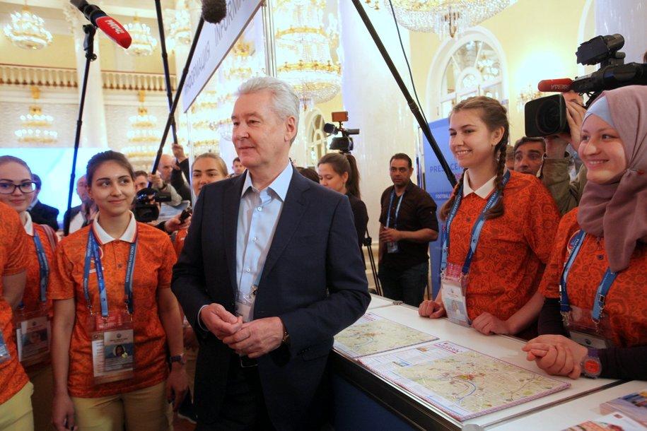 Сергей Собянин открыл пресс-центр чемпионата мира по футболу