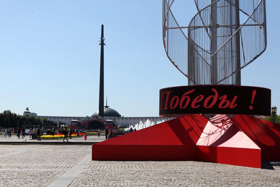 Музей Победы будет работать бесплатно в День памяти и скорби 22 июня