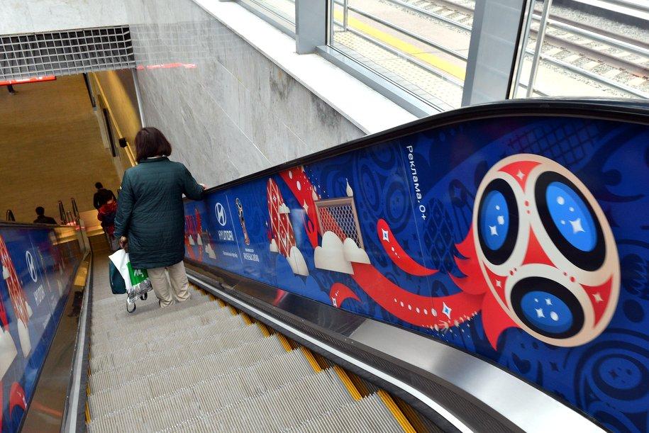 Два тематических поезда в честь ЧМ-2018 запущены на фиолетовой линии метро
