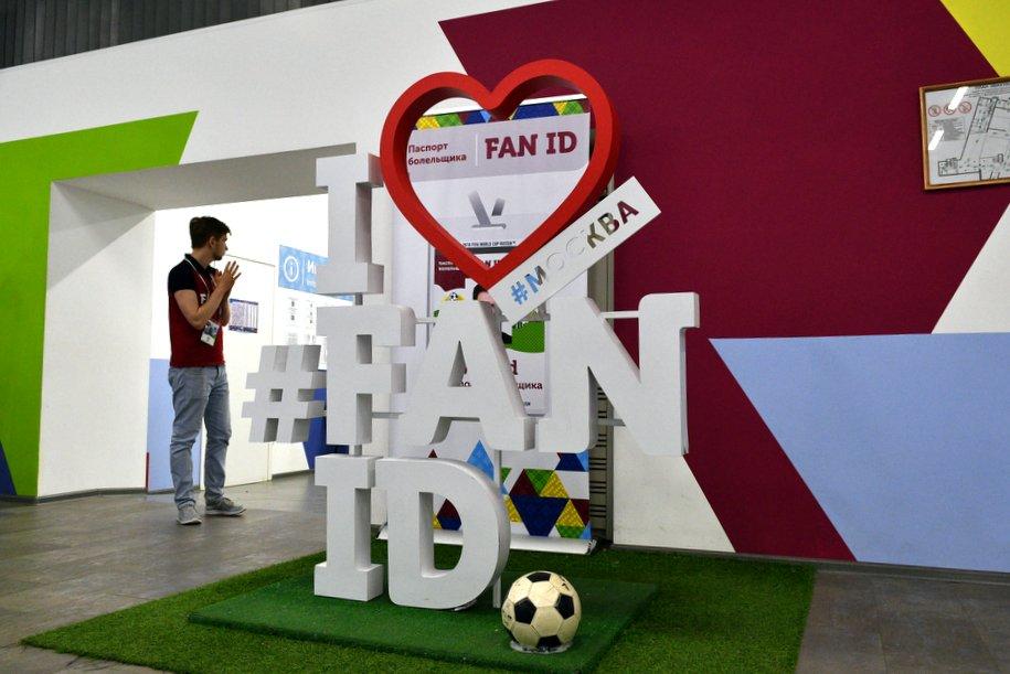 В аэропорту Домодедово открылся центр поддержки FAN ID