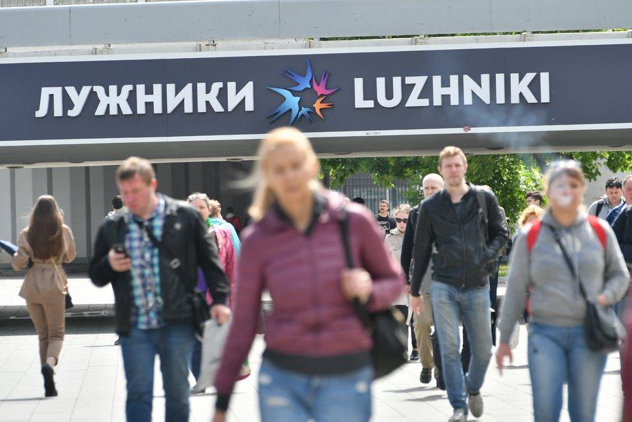 Мэр открыл Городской оперативный штаб ЧМ-2018 в Москве
