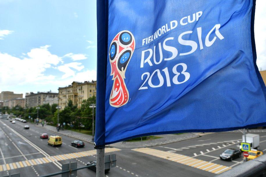Более 50 мероприятий пройдет в парках Подмосковья в период ЧМ-2018