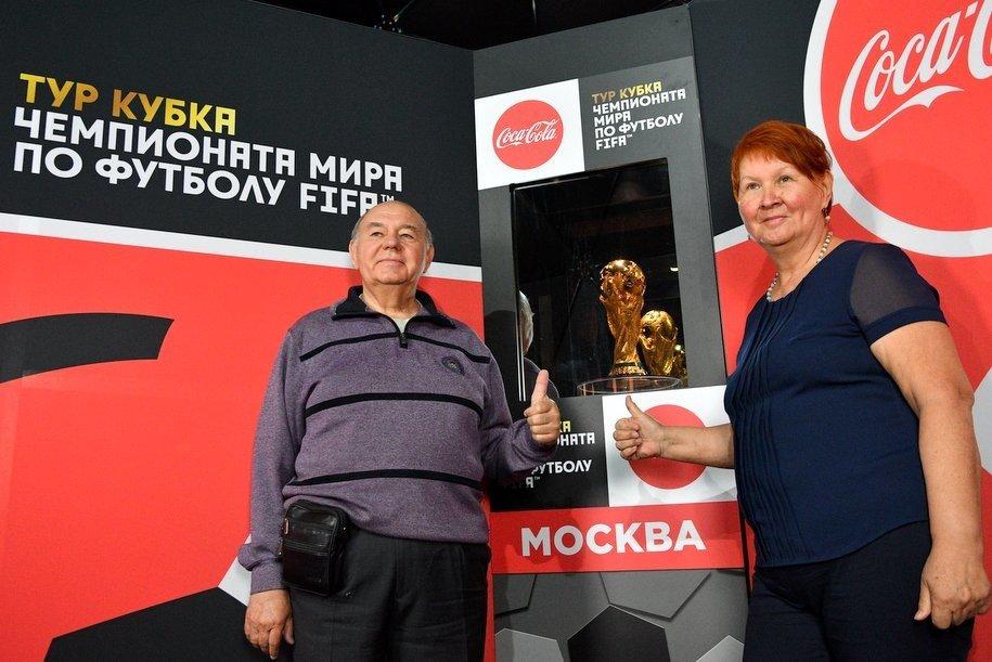 В Москве завершился тур кубка Чемпионата мира по футболу
