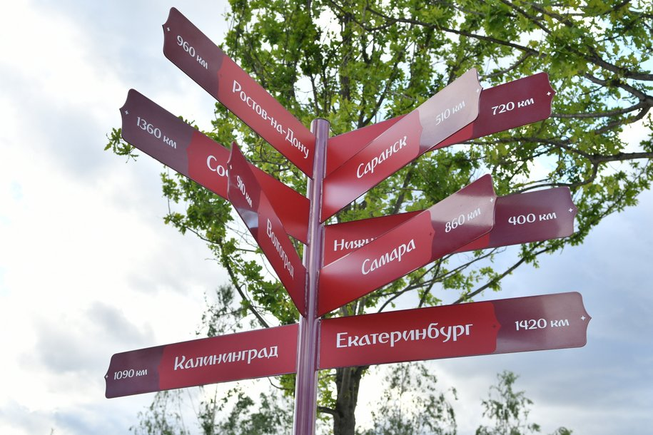 В столице открылся международный вещательный центр