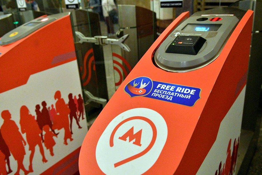 В вестибюлях метро заработала система бесконтактного пропуска в дни матчей ЧМ-2018