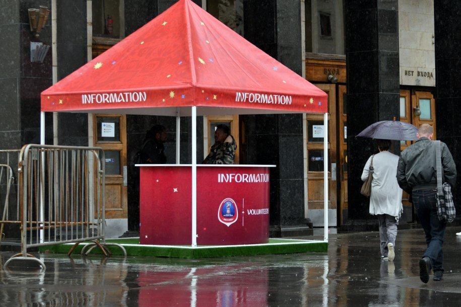 Ночью в Москве ожидается дождь и до 14 градусов тепла