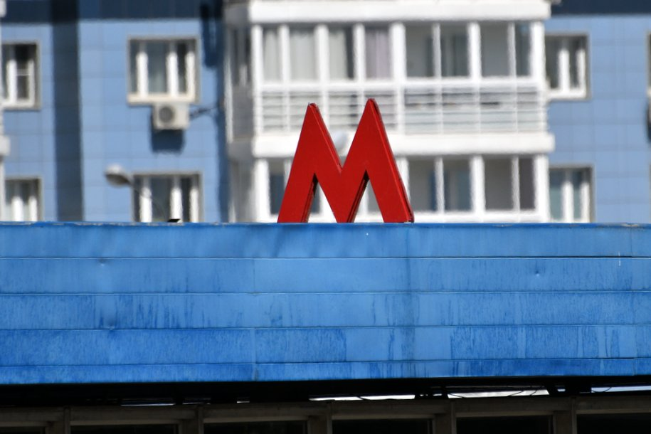 В столице закрылся участок Филевской линии метро