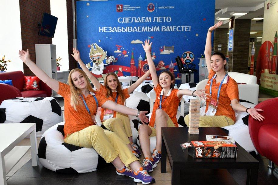 Штаб городских волонтеров ЧМ-2018 открылся в Москве