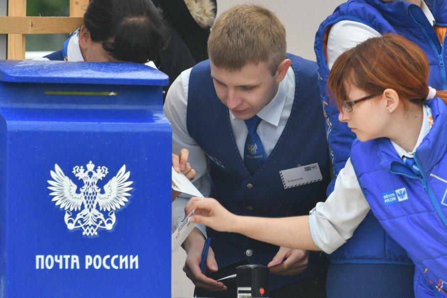 В отделении «Почты России» обнаружили посылки с оружием