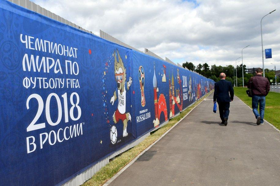 Сегодня в столице пройдет концерт-открытие Фестиваля болельщиков FIFA 2018