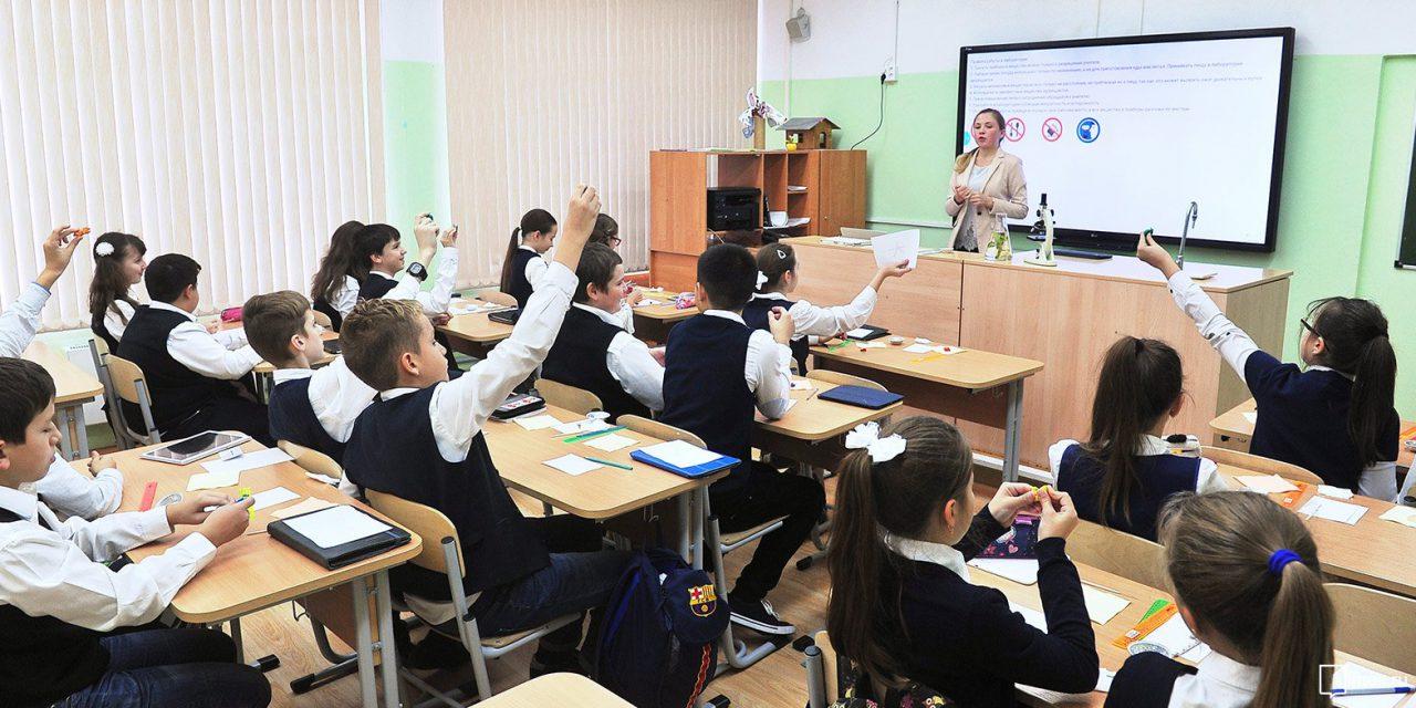 В новом учебном году планируют запустить проект «Театр в школе»
