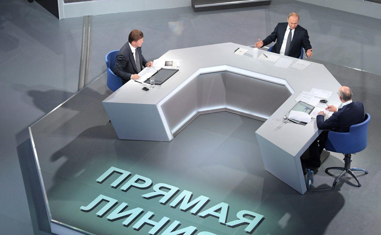 Новая война приведет к концу цивилизации — Владимир Путин