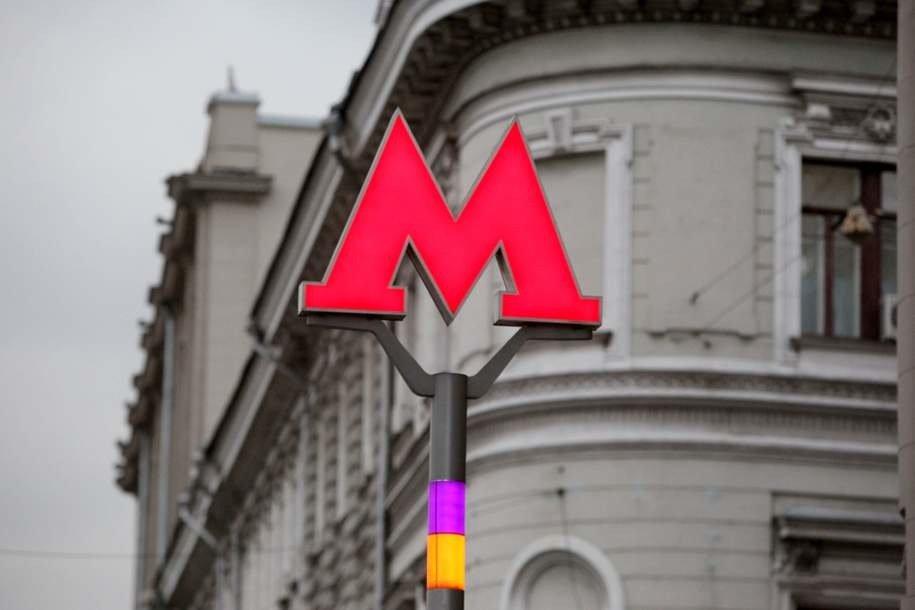 В столичной подземке на всех станциях появятся новые знаки метро с подсветкой