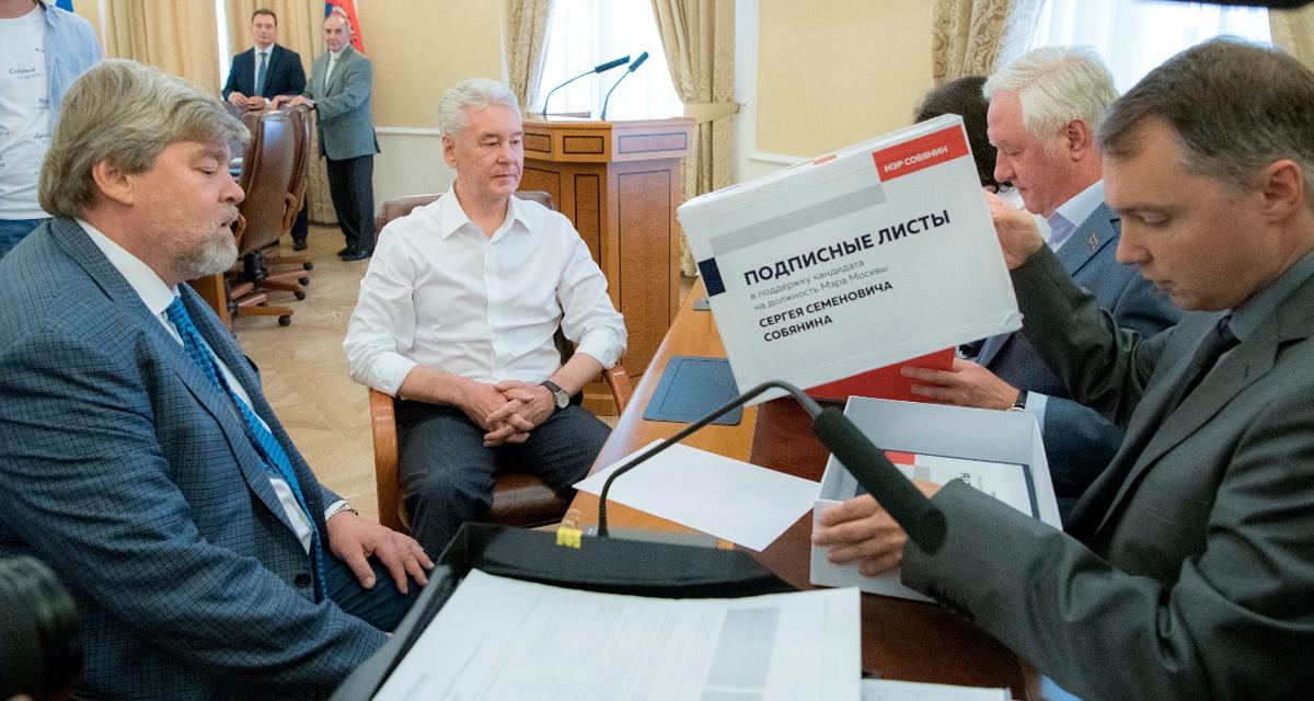 В избирательном штабе С. Собянина прошла встреча с доверенными лицами