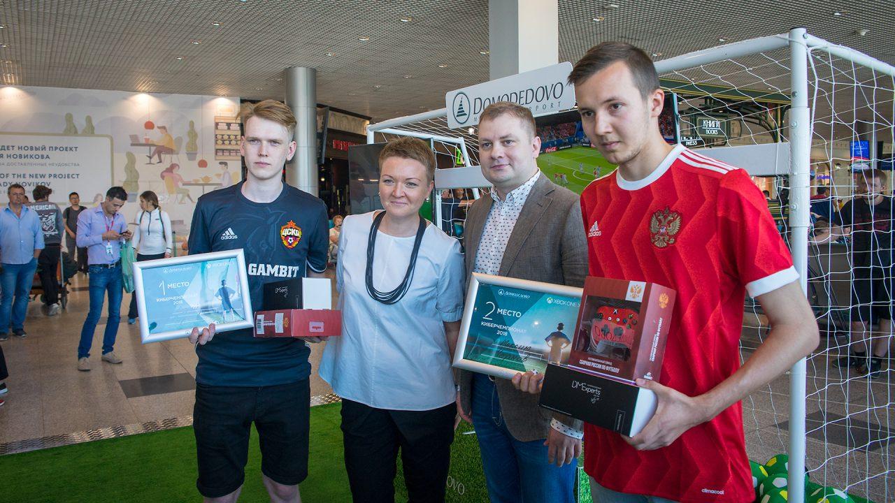 В футбол на Xbox: аэропорт Домодедово открыл в терминале пространство для киберспорта