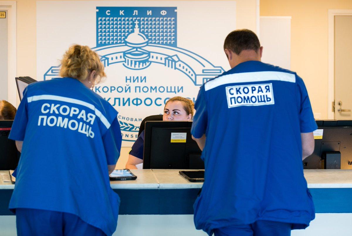 В Москве стартовала реорганизация приемных отделений больниц