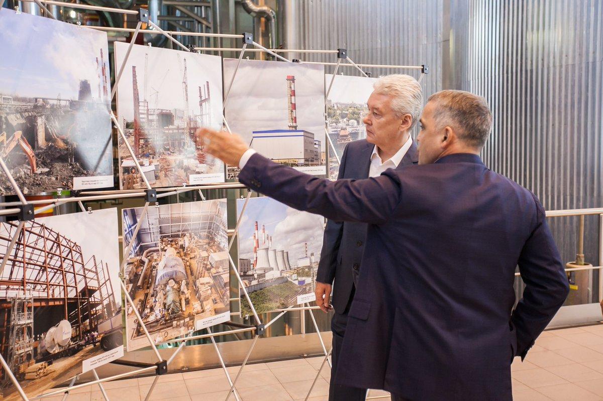 Модернизация московских ТЭЦ улучшила экологию в городе