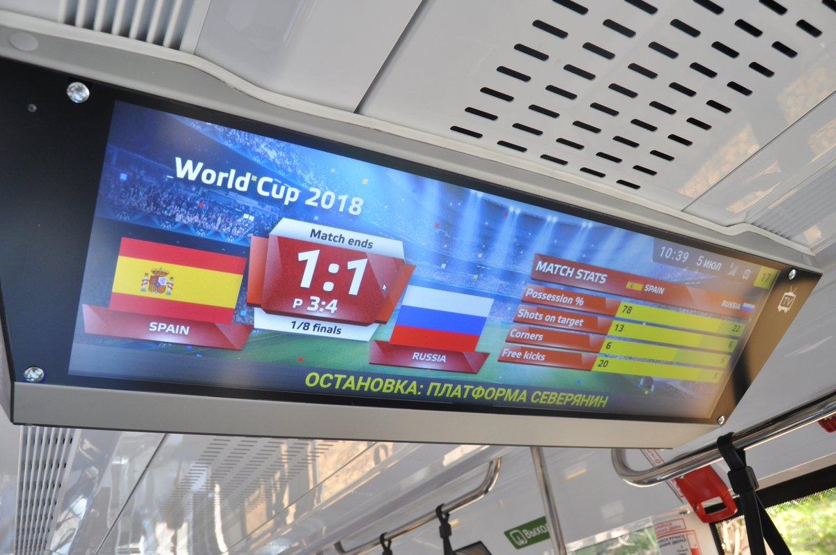 В трамваях «Витязь-М» появились мультимедийные табло