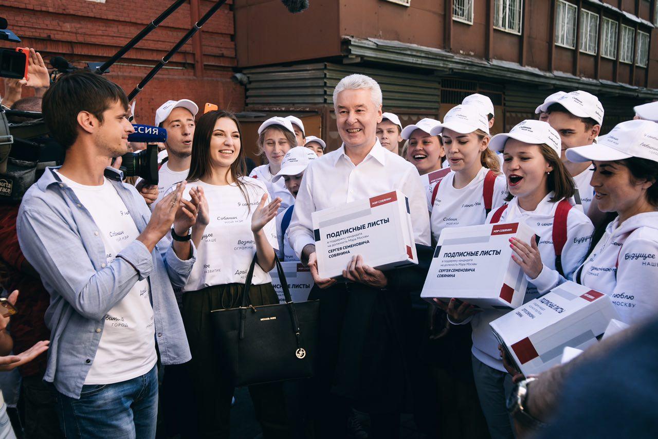 Сергей Собянин сдал необходимые подписи для регистрации на выборах мэра Москвы