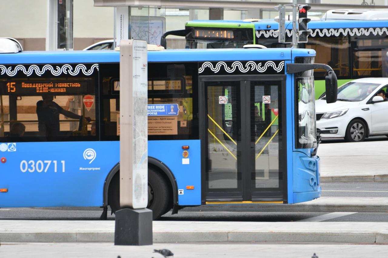 На Юго-Западе столицы произошло ДТП с участием пассажирского автобуса