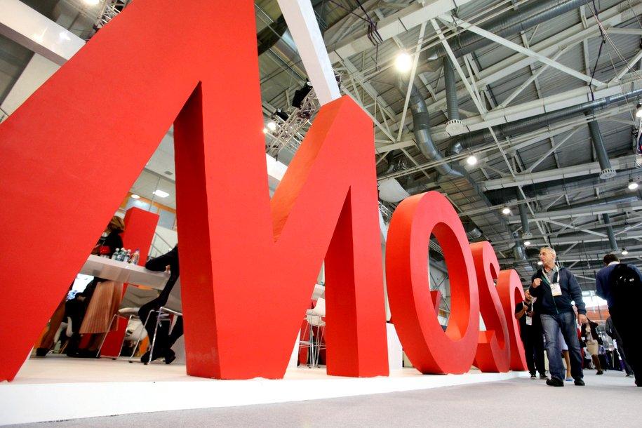 Московский урбанистический форум объявил деловую программу на 17-18 июля