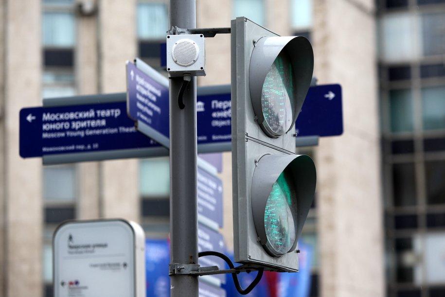В Москве начали тестировать «гибкие» дорожные знаки