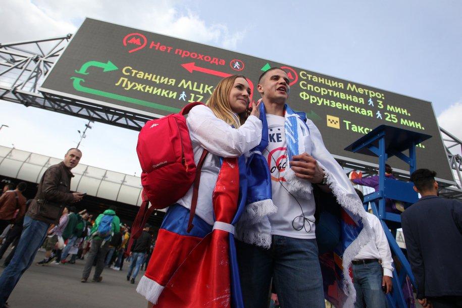 Мобильные табло ЦОДД подскажут болельщикам путь к стадиону «Лужники»