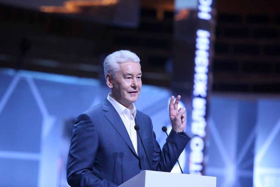 Сергей Собянин спросил у москвичей, какие мероприятия провести в День города
