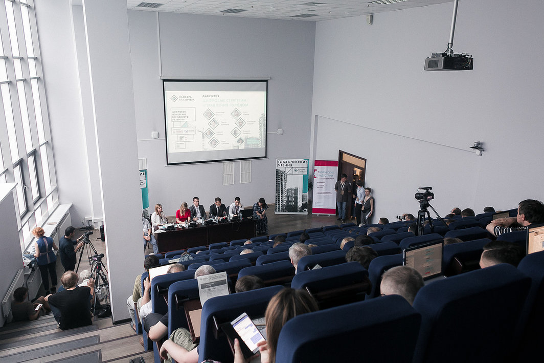 Ведущие эксперты в области урбанистки обсудили цифровизацию Москвы