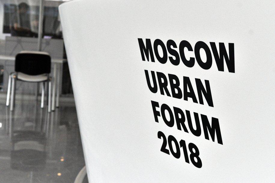 Проведение в Москве ЧМ-2018 может стать инвестиционным драйвером столицы
