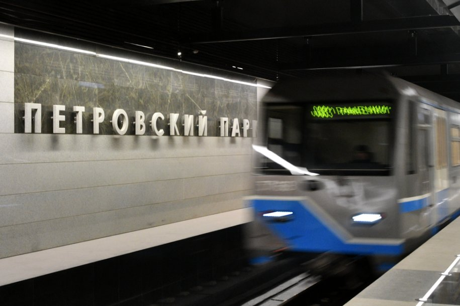 Подземный переход между станциями метро «Динамо» и «Петровский парк» откроют через полтора года
