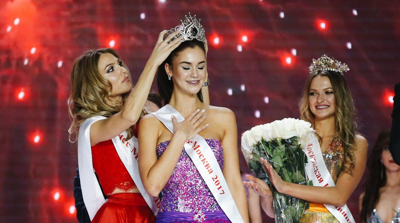 «Мисс Москва-2018» открывает прием заявок