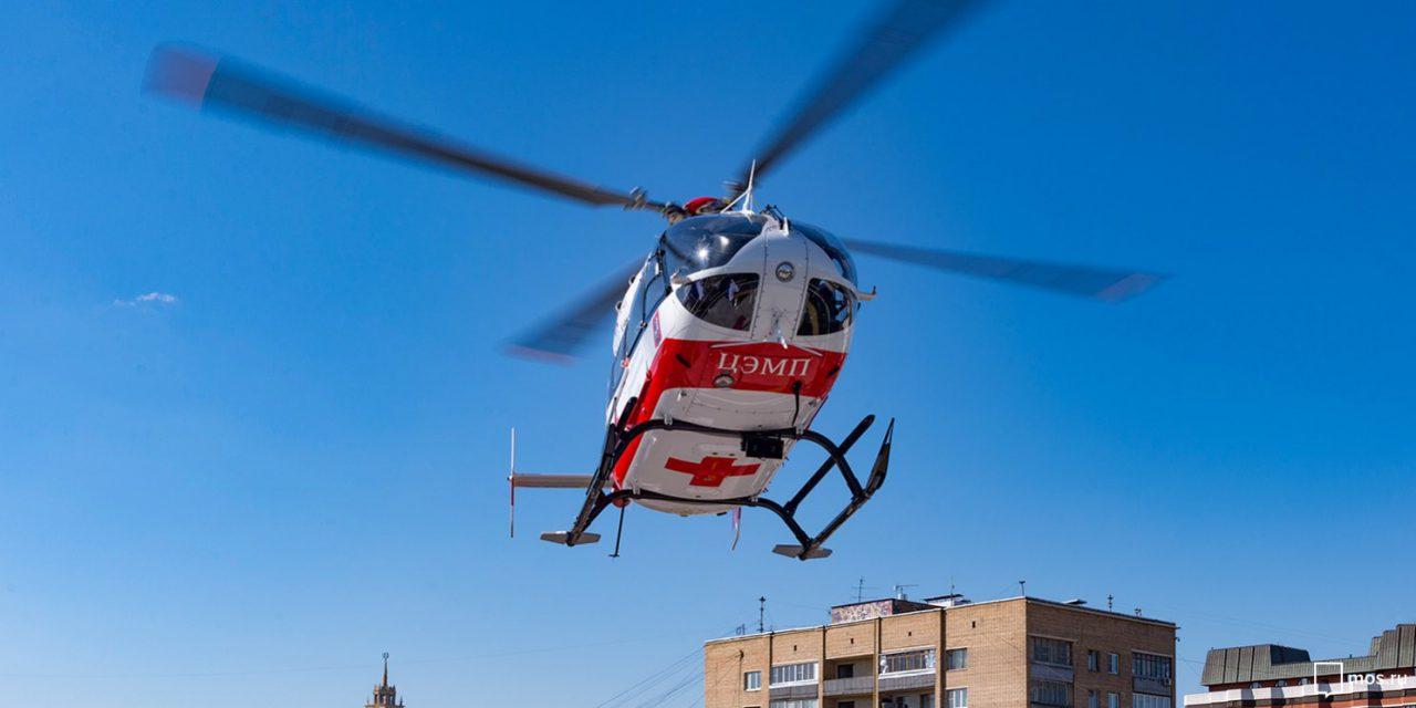 Медицинские вертолеты перешли на круглосуточный режим работы