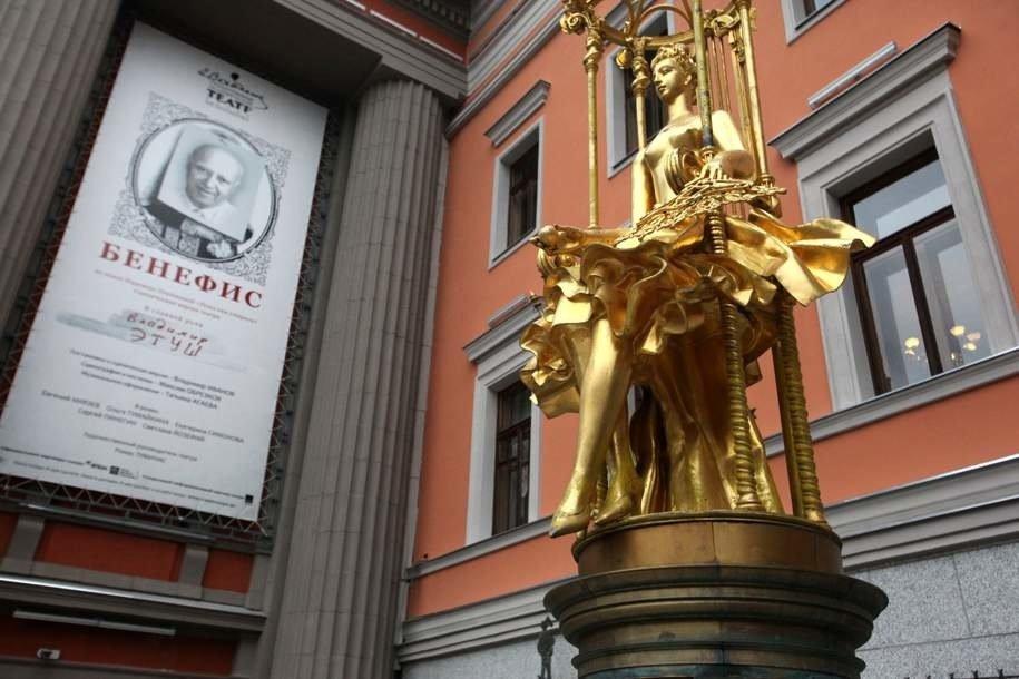 На театральном фестивале имени А. П. Чехова пройдет более 50 спектаклей и уличных шоу
