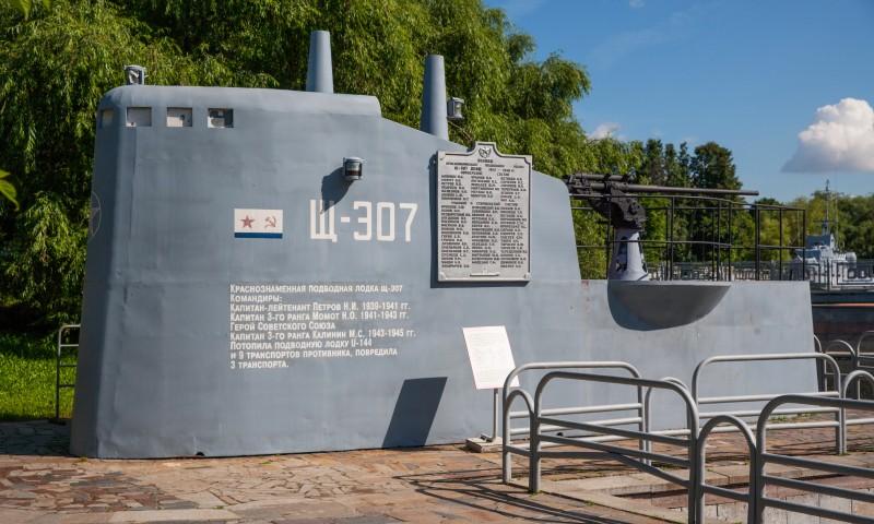 В День ВМФ студенты и многодетные семьи смогут бесплатно посетить открытые площадки Музея Победы