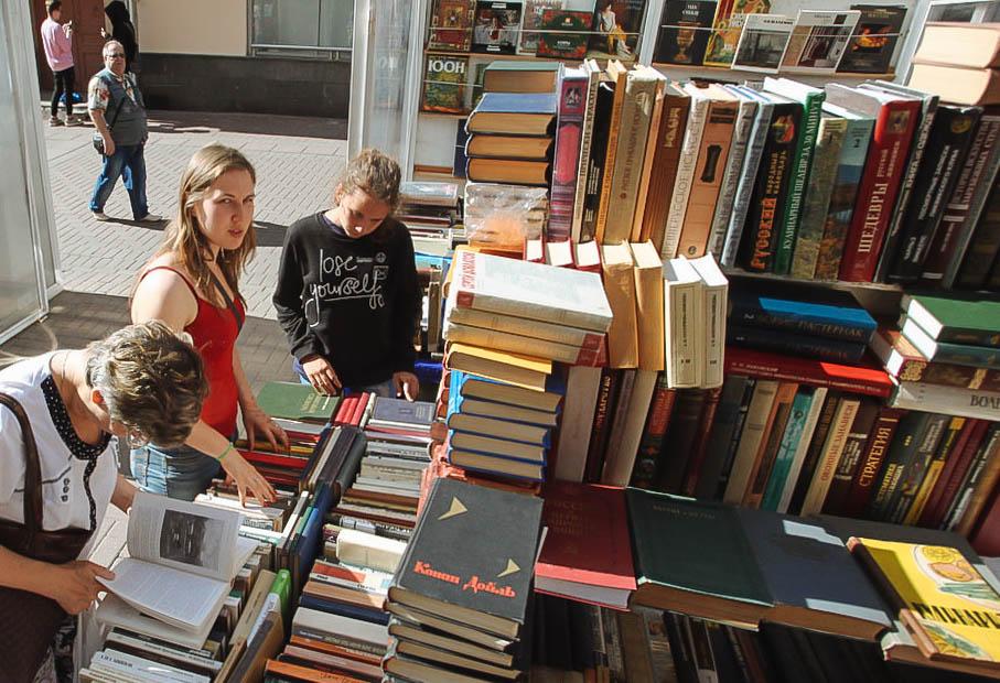 Детская литература станет главной темой международной книжной ярмарки на ВДНХ