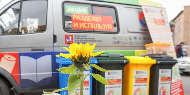 В предвыборную программу Сергея Собянина включены экологические проекты