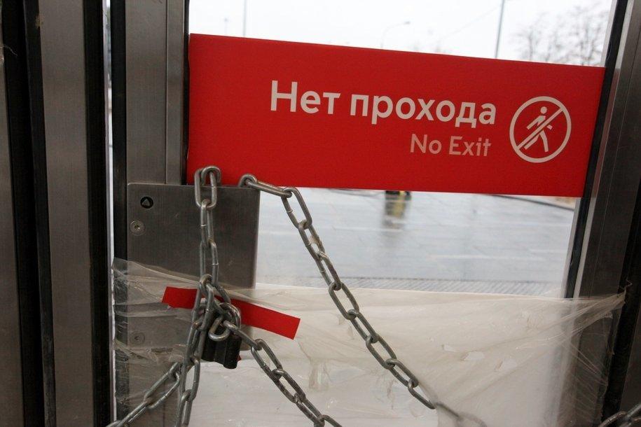 Вестибюли станций метро «Марьино», «Люблино и «Новогиреево» будут закрыты на ремонт до 27 августа