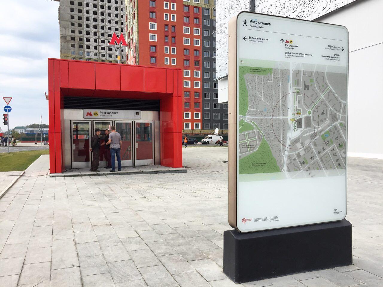 В Рассказовке состоялось торжественное открытие семи новых станций метрополитена