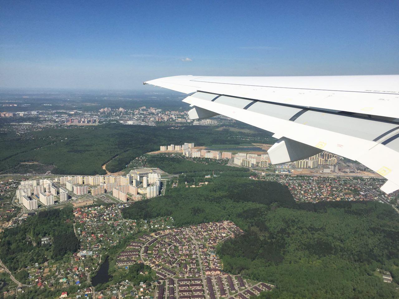 Авиакомпания UTair запускает второй ежедневный рейс из Москвы в Берлин