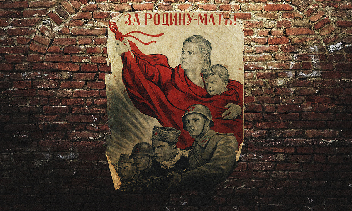 Коллекцию военных плакатов представят в Музее Победы