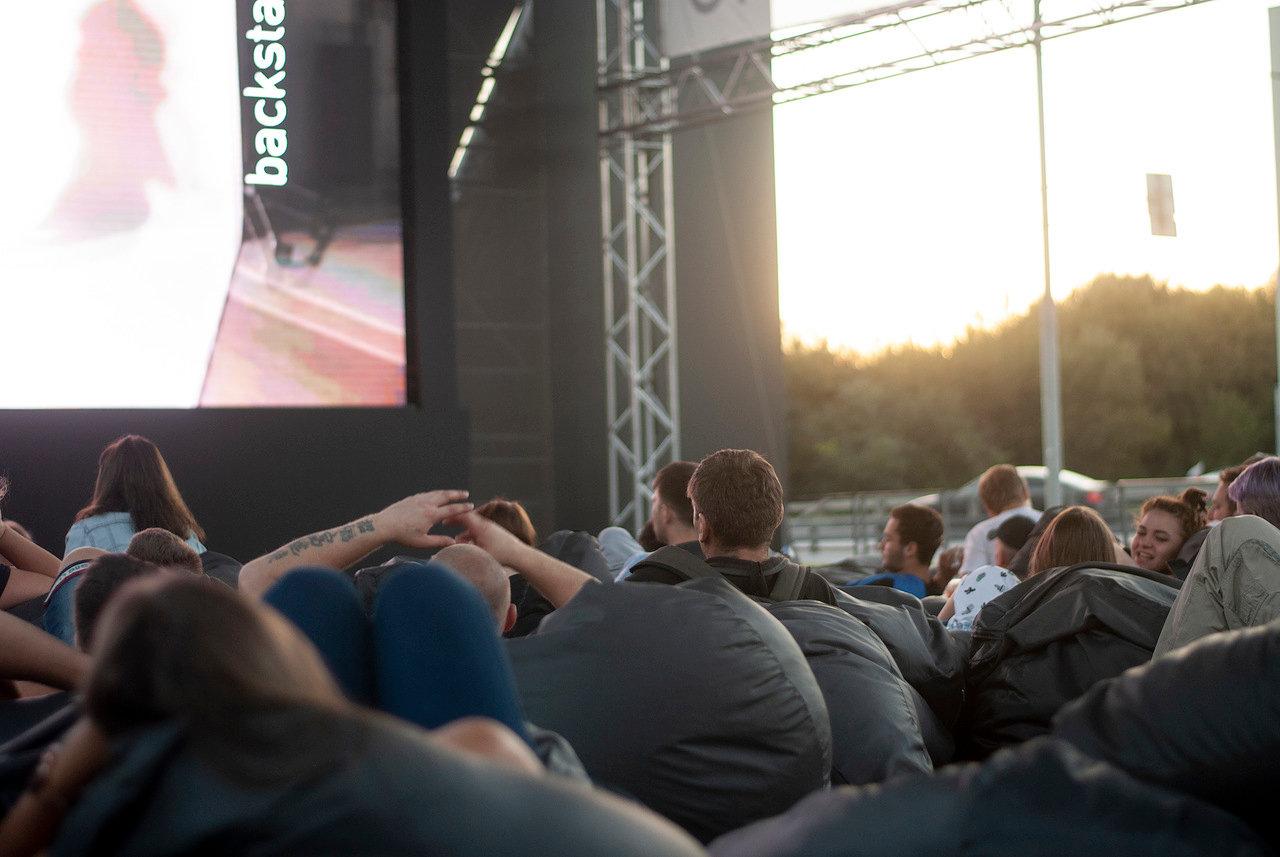 В 14 столичных парках до конца августа будут проходить бесплатные показы в летних кинотеатрах