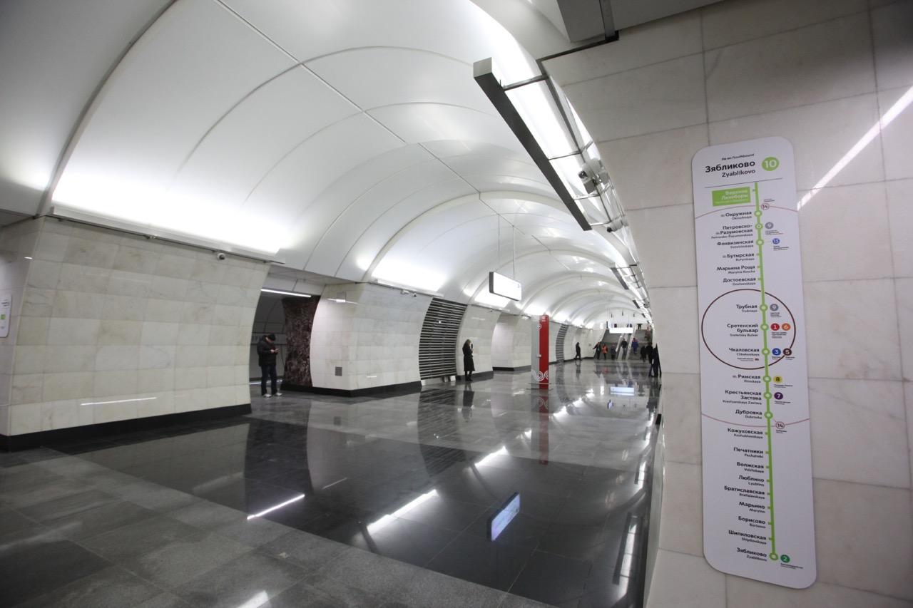 Южный вестибюль станции метро «Люблино» будут закрывать в 22:00 до 20 августа