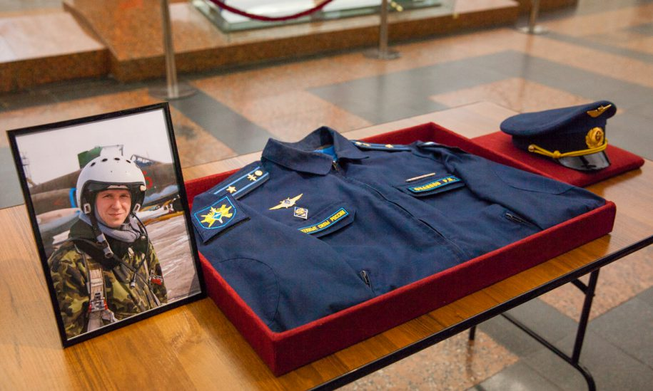 Накануне Дня ВКС форма погибшего в Сирии летчика-Героя передана на вечное хранение в музей