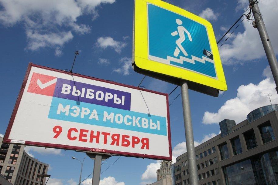 Российские певцы организуют бесплатные концерты для впервые проголосовавших на выборах мэра