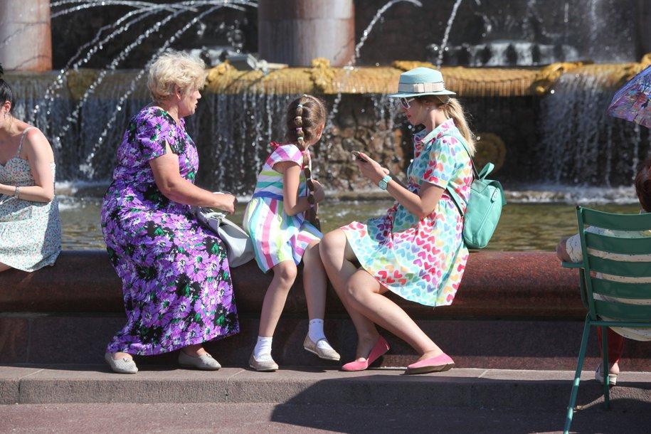 Москвичи и гости столицы приглашаются пройти диагностику остеопороза в августе