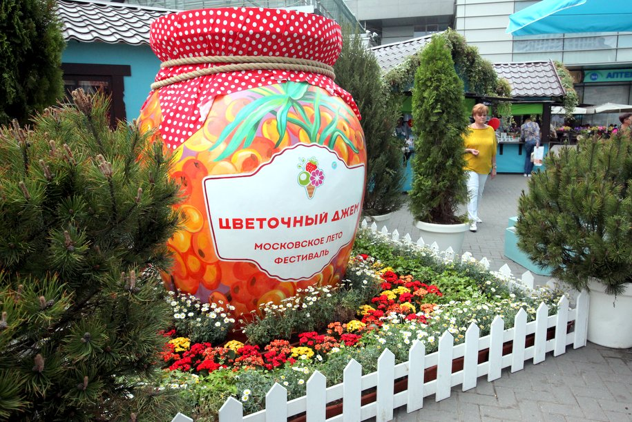 Сергей Собянин опубликовал видео о подготовке к фестивалю «Цветочный джем»
